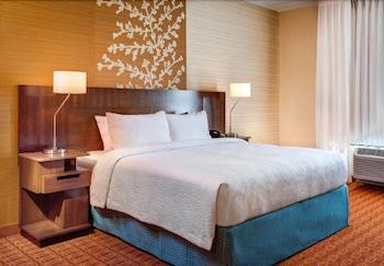 Fairfield Inn & Suites by Marriott Atlanta Peachtree City