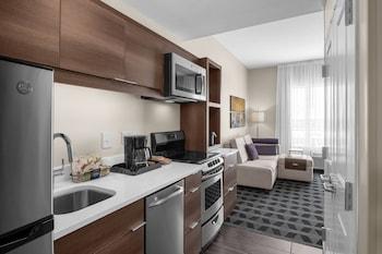萬豪夏洛特米爾堡廣場套房飯店 TownePlace Suites by Marriott Charlotte Fort Mill