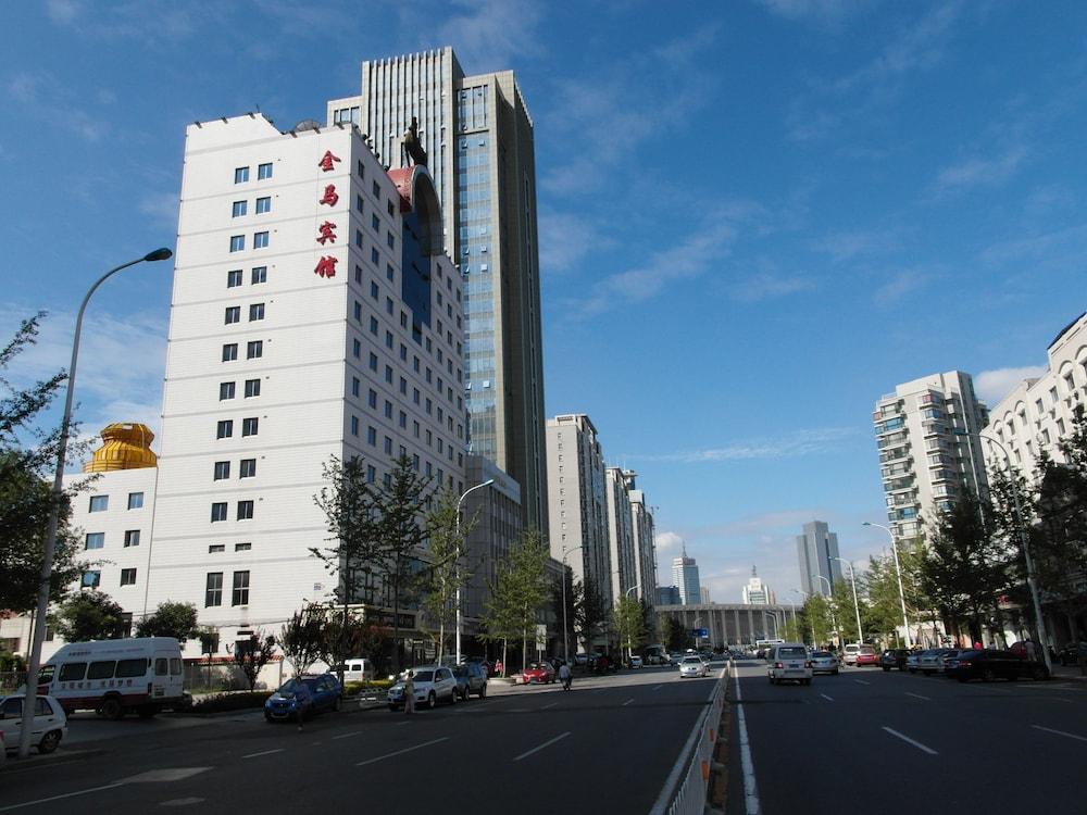 天津金馬ホテル (天津金马宾馆)