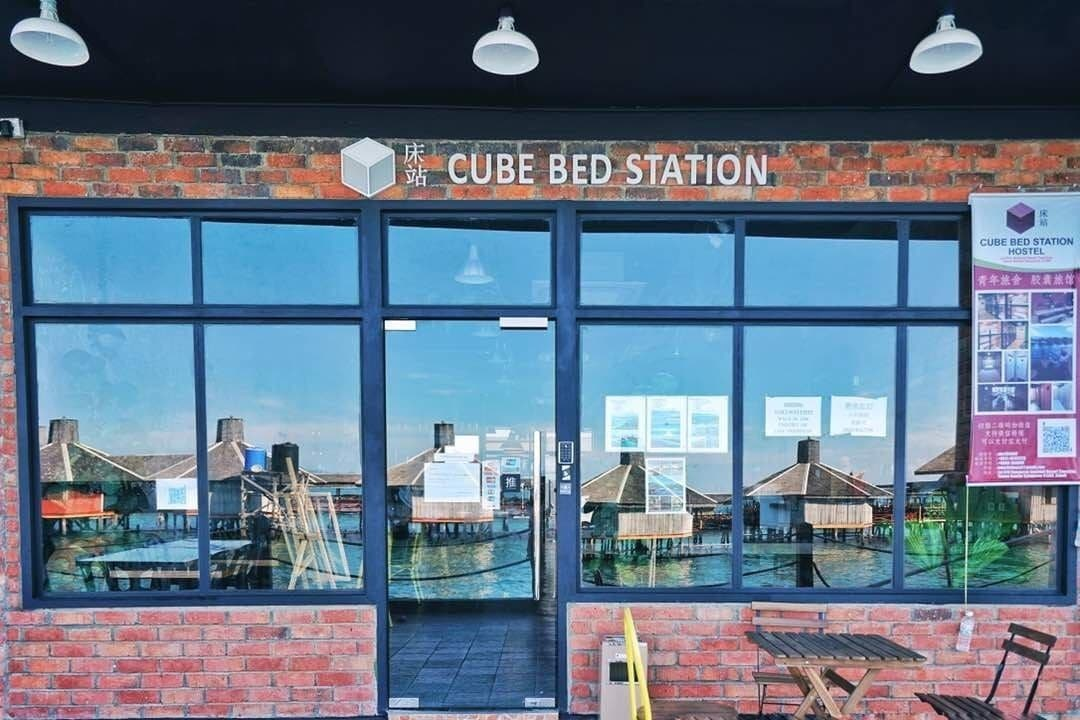 Cube Bed Station - Hostel, Semporna