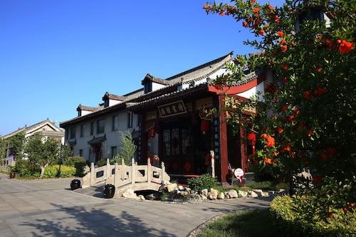 . Confucius Villa Hotel Qufu