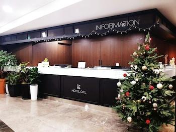 ホテル シエル (Hotel Ciel)