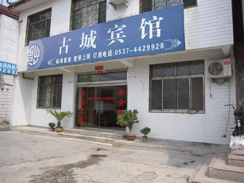 Qufu Gucheng Hotel, Jining