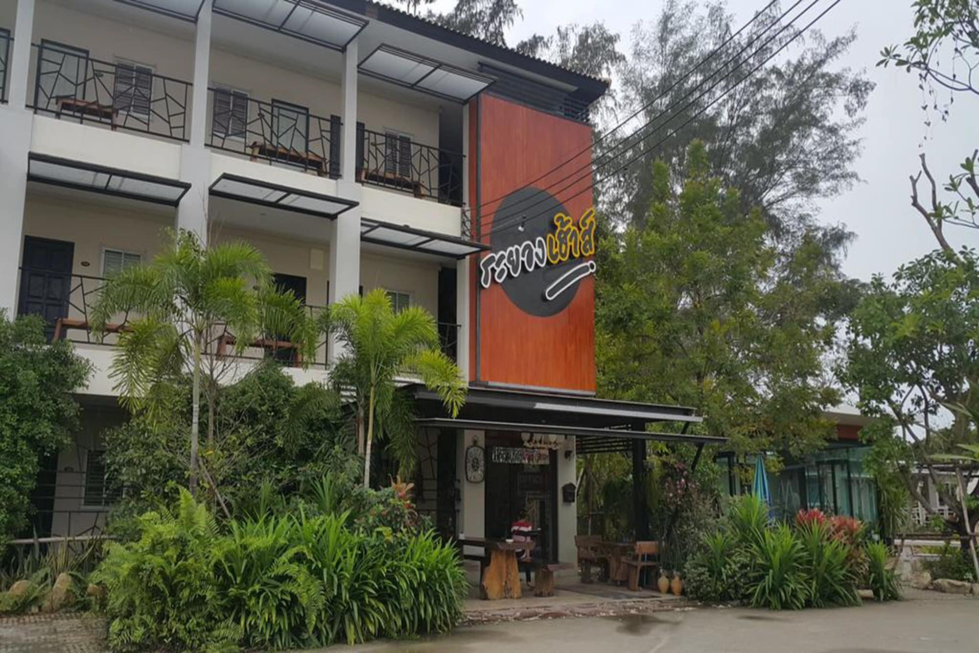 Rayonghouse Resort, Muang Rayong