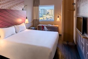 聖貝爾納多宜必思飯店 ibis São Bernardo