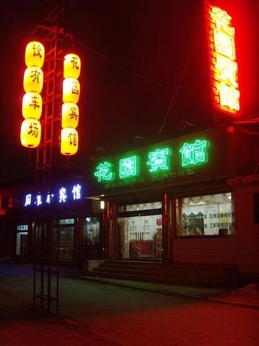 Qufu Garden Hotel, Jining