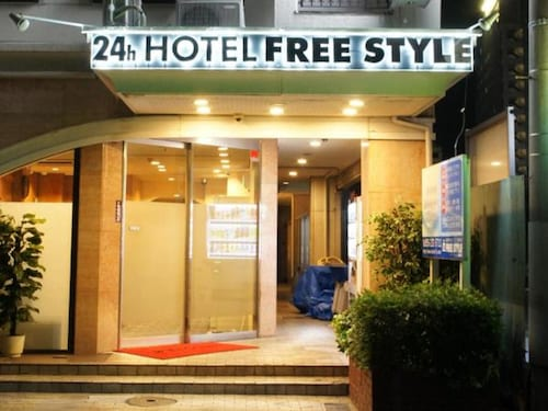 HOTEL FREE STYLE, Kōfu