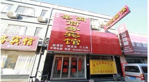 Qufu Shengrun Inn, Jining