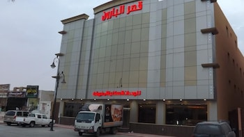 Hotel - Baron Al Masif