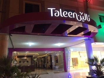 Hotel - Taleen Al Nadwa