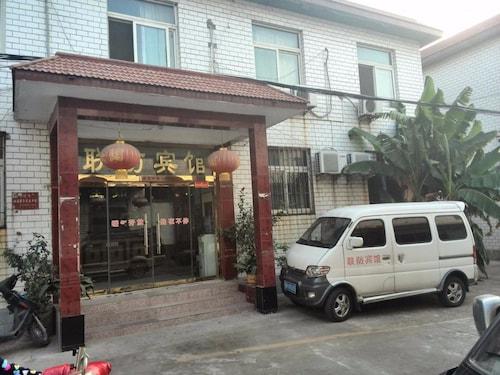 Qufu Lianfang Hotel, Jining