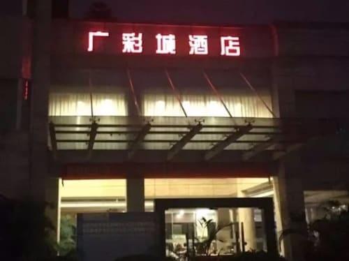 GUANG CAI HOTEL, Dongguan