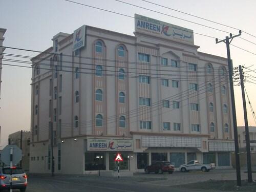 . Amreen Hotel Apartments