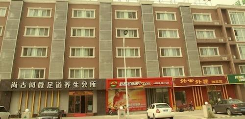 Greentree Inn Beijing haidian Xisanqi Bridge Business Hotel, Beijing