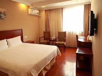 Hotel - Greentree Inn Beijing haidian Xisanqi Bridge Business Hotel