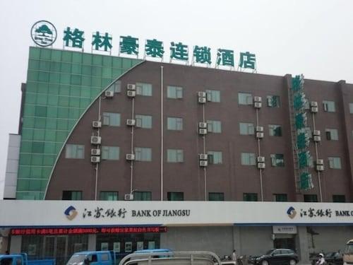 GreenTree Inn Nantong Tongzhou District Pingchao Bus Station Express H, Nantong