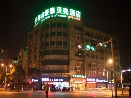 GreenTree Inn Zhenjiang Nanmenwai Street Shell Hotel, Zhenjiang