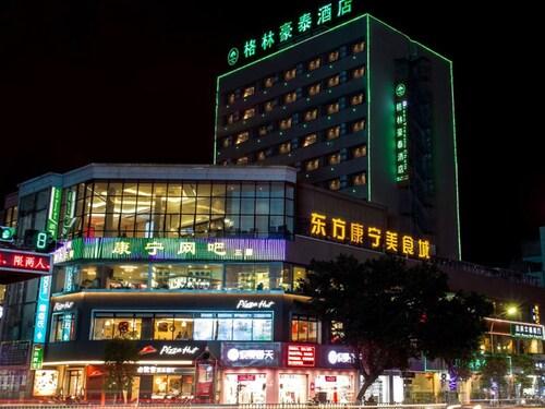 GreenTree Inn JieYang Bus Terminal Station RongHua Avenue Hotel, Jieyang