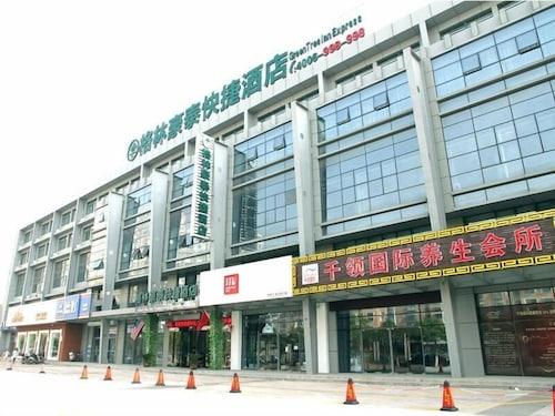 GreenTree Inn Nantong Qidong Bus Station Express Hotel, Nantong
