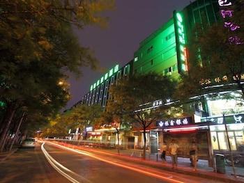 グリーンツリー イン 合肥 チェンフアンミャオ ホテル