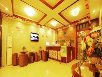 グリーンツリー イン 合肥 スワン レイク ワンダ スクエア エクスプレス ホテル