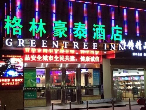 GreenTree Inn Nantong Tongzhou Shiji Avenue Jianghaihuangdu Express Ho, Nantong