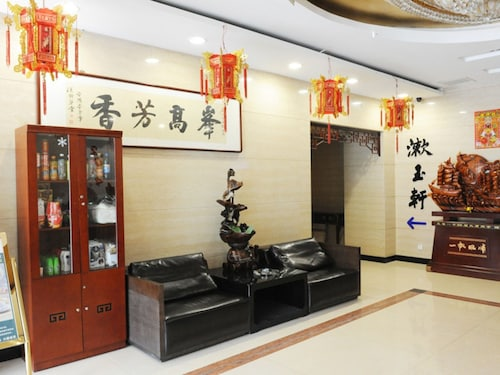 GreenTree Inn Yangquan District Desheng Street Industry and Trade Buil, Yangquan