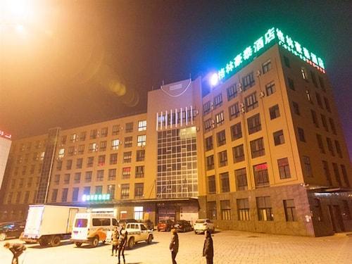 . GreenTree Inn Xuzhou High Speed Railway Zhanqian Square Hotel