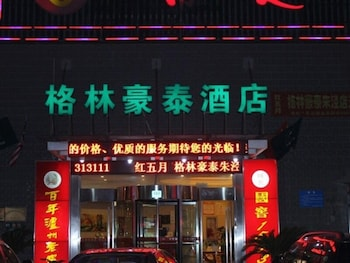Hotel - Greentree Inn Shanghai Zhujing Business Hotel