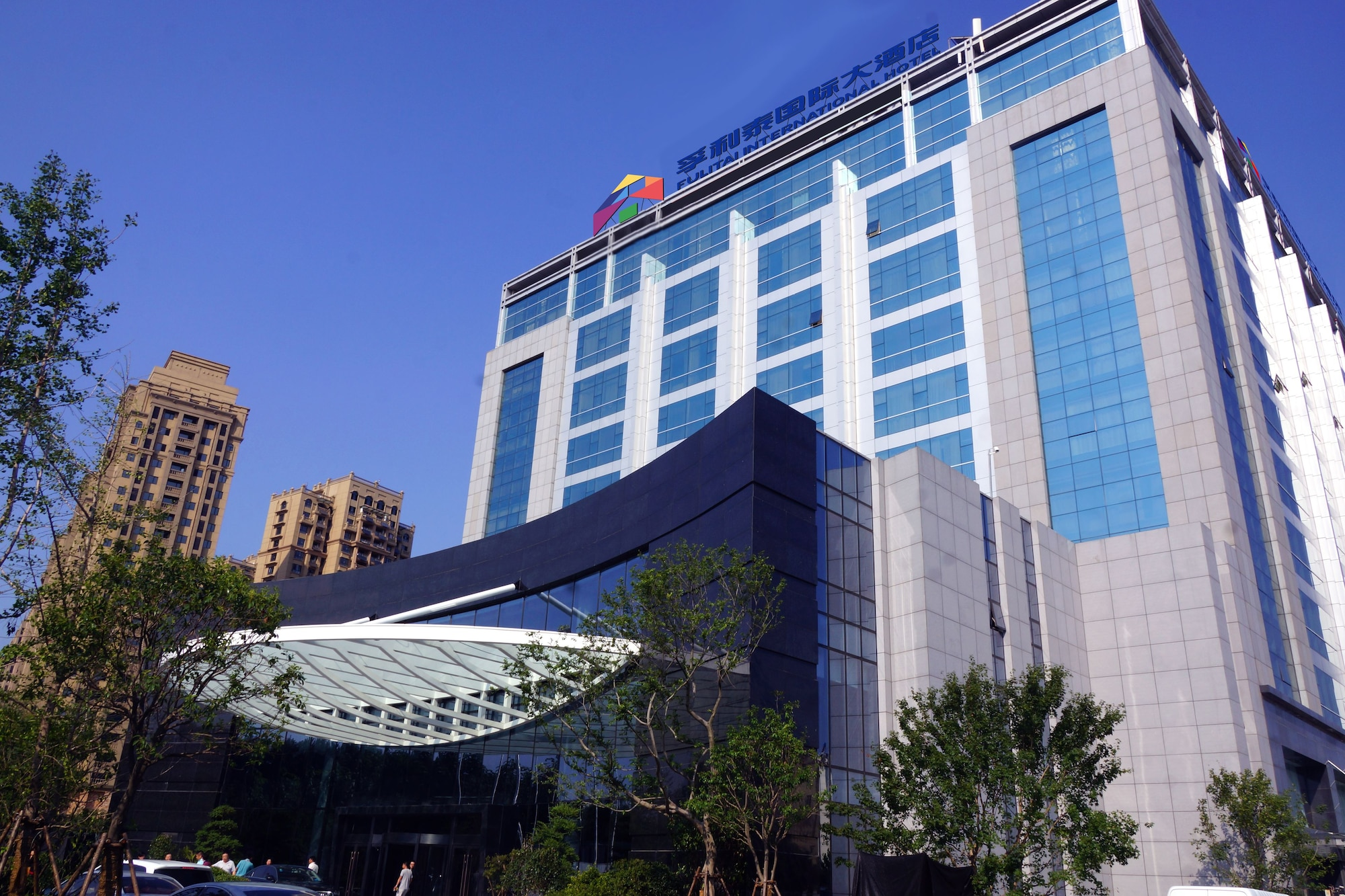 Fulitai International Hotel Yantai, Yantai