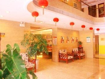 グリーンツリー イン蘇州何山ビジネス ホテル (格林豪泰苏州何山店)
