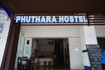 Hotel - Phuthara Hostel