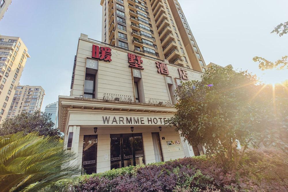 ウォーメイ ホテル