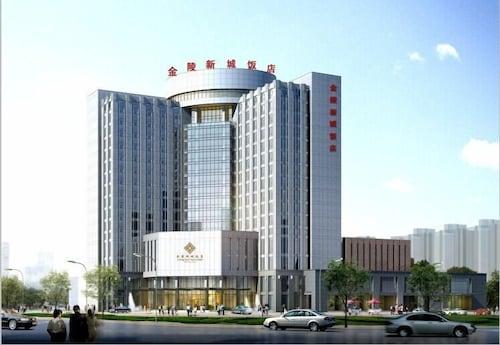 Jinling New Town Hotel Nanjing, Nanjing