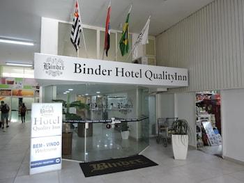 斌迪爾飯店品質飯店 Binder Hotel Quality Inn