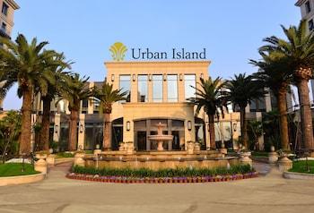 Hotel - Urban Island Hotel Shanghai