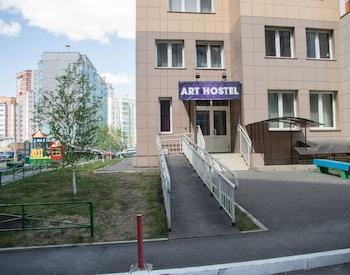 Хостел Арт, Красноярск