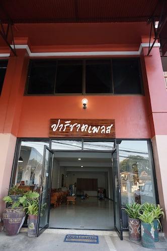 __{offers.Best_flights}__ Parichart Place