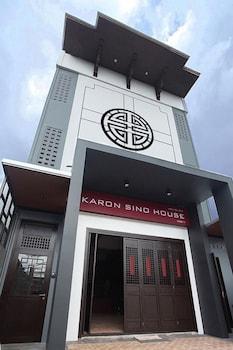 Hotel - Karon Sino House