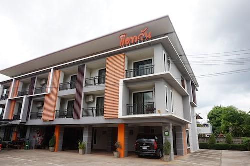 Home @ One, Muang Phitsanulok