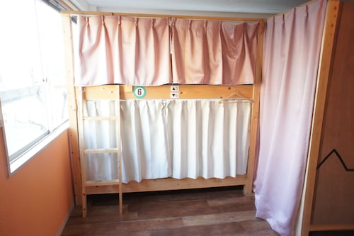 Guesthouse SUN - Hostel, Osaka