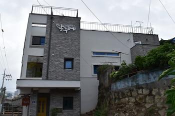 ゲストハウス ダルグン (Guesthouse Dalggume)