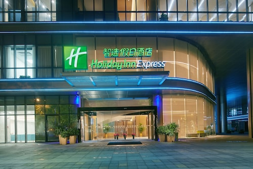. Holiday Inn Express Hangzhou East Station