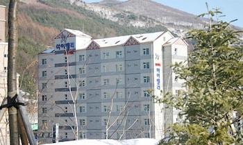 ハイ バレー ホテル (High Valley Hotel)