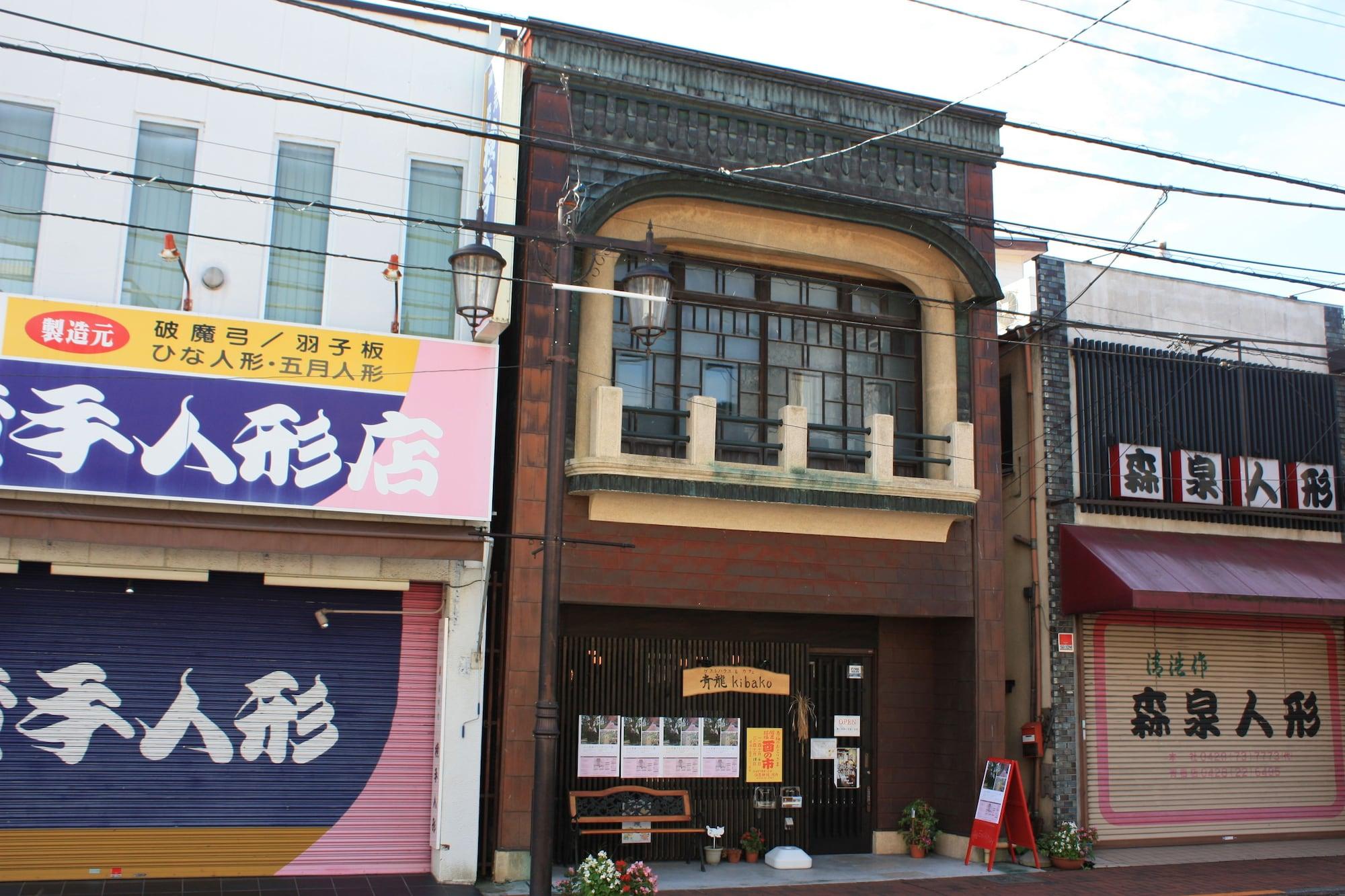 Seiryuu-kibako Guesthouse - Hostel, Ōme