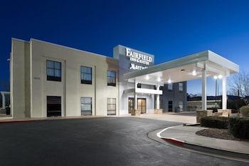 聖塔菲萬豪費爾菲爾德套房飯店 Fairfield Inn & Suites by Marriott Santa Fe