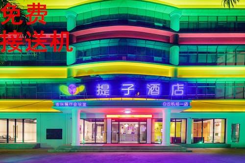 TI ZI Hotel Guangzhou Baiyun Airport, Guangzhou