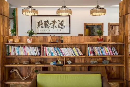 Huangshan Shui Mo Xuan Hotel, Huangshan