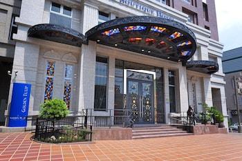 榮興金鬱金香酒店 Golden Tulip RS Boutique Hotel