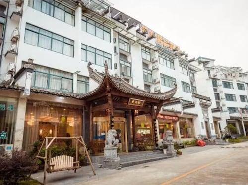 Huangshan Yiantang Hotel, Huangshan